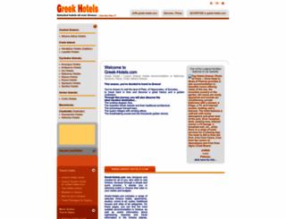 greek-hotels.com screenshot