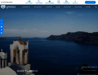 greeka.com screenshot