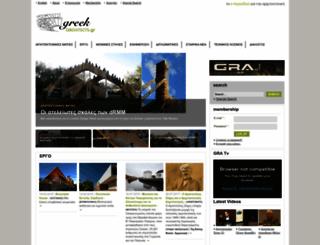greekarchitects.gr screenshot