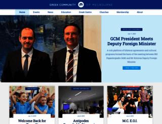 greekcommunity.com.au screenshot