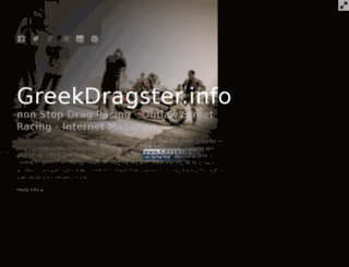 greekdragster.info screenshot