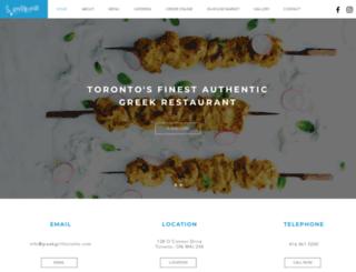 greekgrill.ca screenshot
