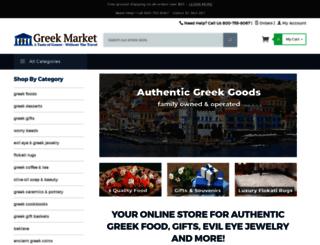 greekinternetmarket.com screenshot