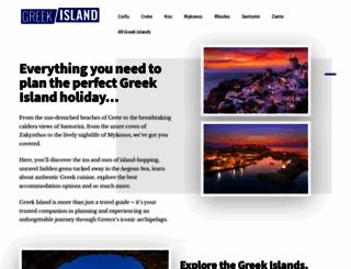 greekisland.co.uk screenshot