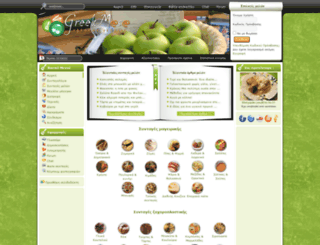 greekmasa.gr screenshot