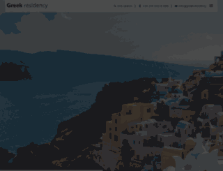 greekresidency.com screenshot
