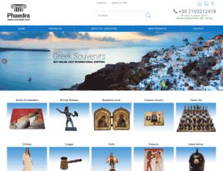 greeksouvenirshop.com screenshot