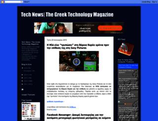 greektech-news.blogspot.com screenshot
