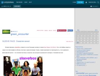 green-en-cx.livejournal.com screenshot
