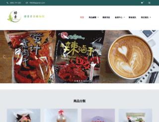green-foods.com.tw screenshot