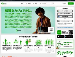 green-japan.com screenshot