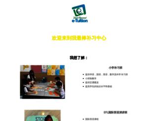 green-rectangle.com screenshot