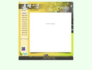 green.98inn.com.tw screenshot