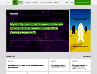 greenbelarus.info screenshot