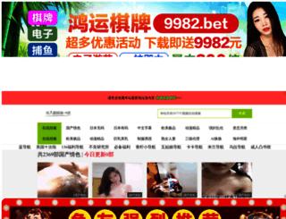 greenbsoft.com screenshot