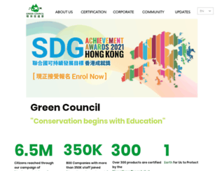 greencouncil.org screenshot