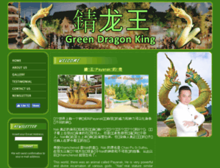 greendragonking.com screenshot