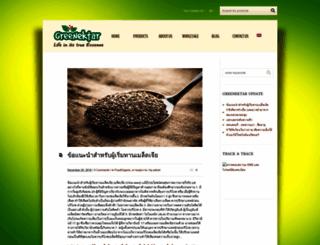 greenektar.com screenshot