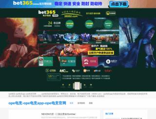greenenoughforme.com screenshot