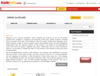 greenexportland.tradeindia.com screenshot