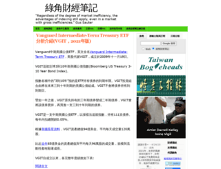 greenhornfinancefootnote.blogspot.hk screenshot
