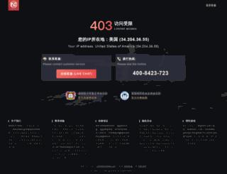 greeninnov.com screenshot