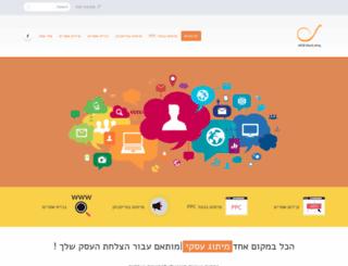 greenlead.co.il screenshot