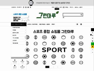 greenmaru.com screenshot