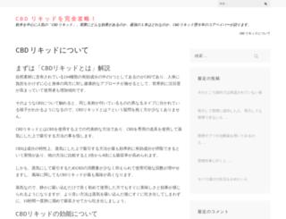 greenmediasolutions.net screenshot