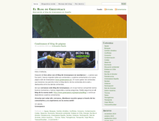 greenpeaceblong.wordpress.com screenshot