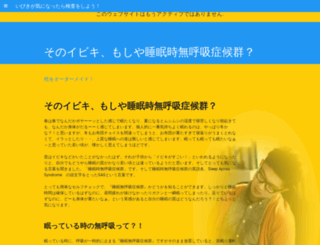 greenpillow.jp screenshot