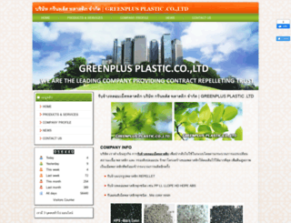 greenplusplastic.com screenshot
