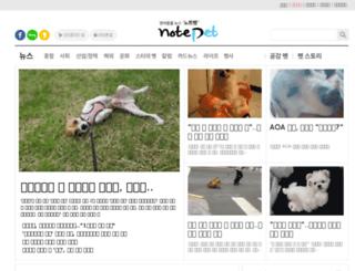greensearch.pruna.com screenshot