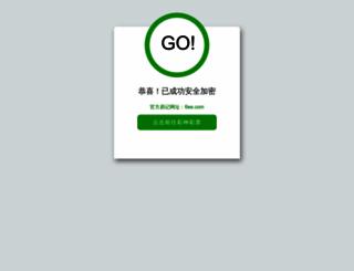 greenspringenergy.com screenshot