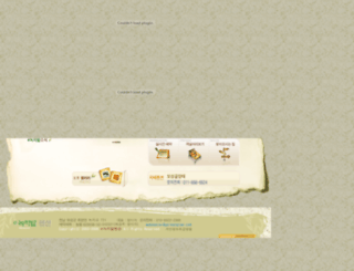 greenteapension.com screenshot