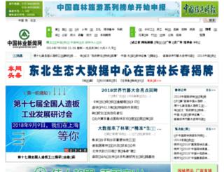 greentimes.com screenshot