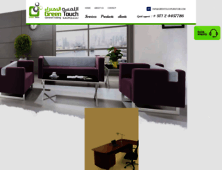greentouchfurniture.com screenshot