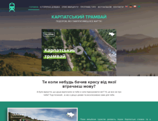 greentrain.com.ua screenshot