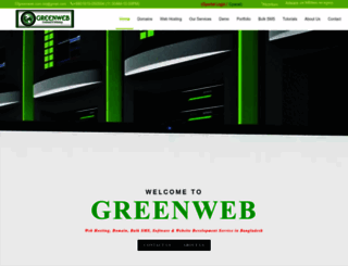 greenweb.com.bd screenshot