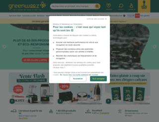 greenweez.co.uk screenshot