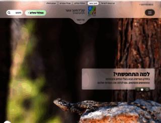 greenwin.kkl.org.il screenshot