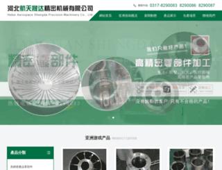 greenwu.cn screenshot