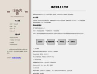 greenxf.com screenshot