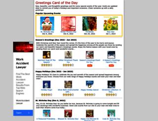 greetingscard.flowsoft7.com screenshot