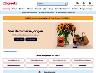 greetz.nl screenshot