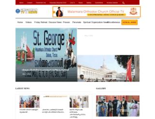 gregoriantv.com screenshot