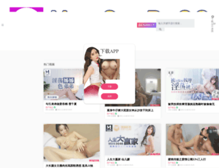 gregurus.com screenshot