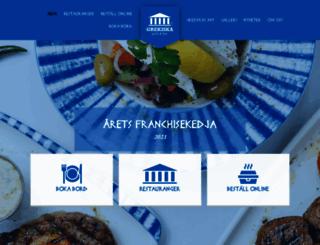 grekiskakolgrillsbaren.se screenshot