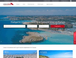 grekodom.ru screenshot