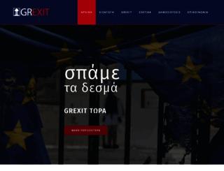 grexit.gr screenshot